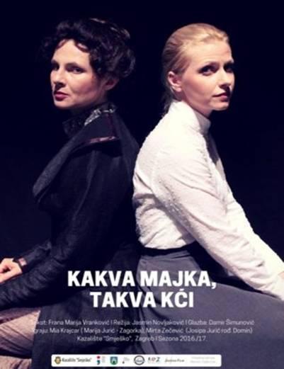 LokalnaHrvatska.hr Gospić NOc KAZALIsTA 2017.